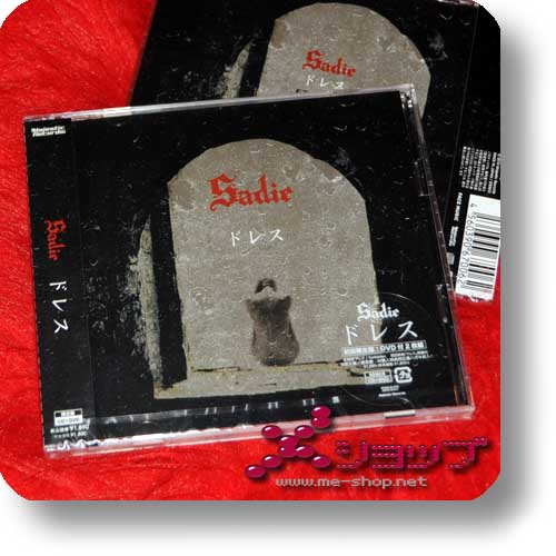 SADIE - Dress LIM.CD+DVD (Re!cycle)-0