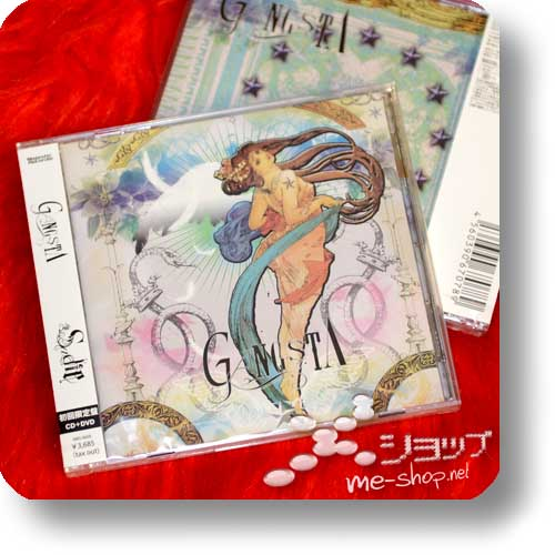 SADIE - Gangsta (LIM.CD+DVD)-0