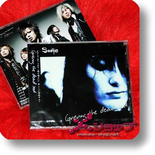 SADIE - Grieving the dead soul (inkl.Bonustrack!) (Re!cycle)-0