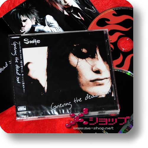 SADIE - Grieving the dead soul (lim.CD+DVD) (Re!cycle)-0