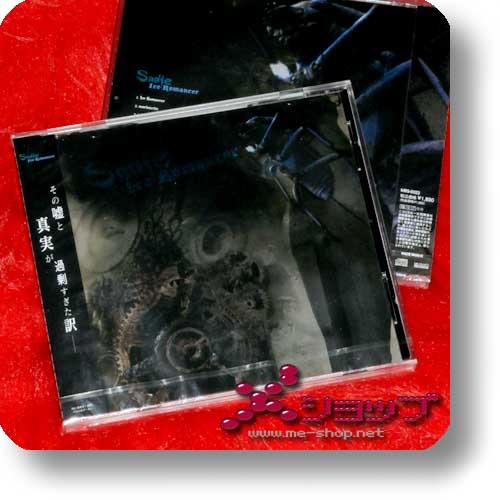 SADIE - Ice Romancer (inkl. Bonustrack!) (Re!cycle)-0