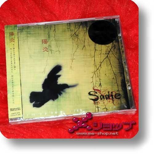 SADIE - Kagerou (inkl. Bonustrack!) (Re!cycle)-0