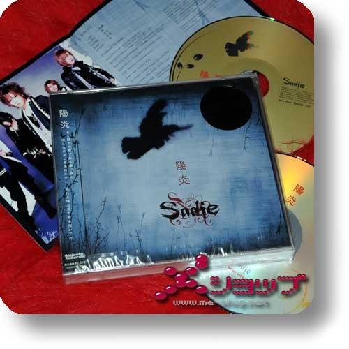 SADIE - Kagerou LIM.CD+DVD (A-Type)-0