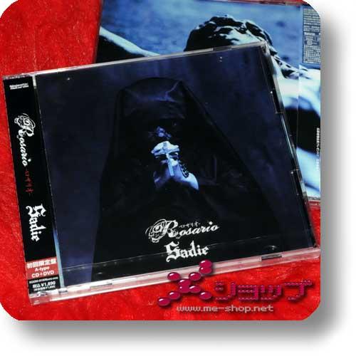 SADIE - Rosario LIM.CD+DVD A-Type (Re!cycle)-0