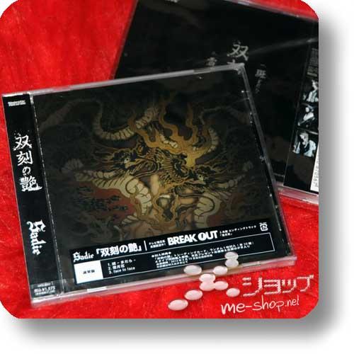 SADIE - Soukoku no tsuya (inkl.Bonustrack!)-0