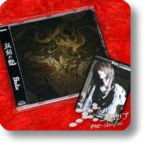 SADIE - Soukoku no tsuya (inkl.Bonustrack +Tradingcard!) (Re!cycle)-0