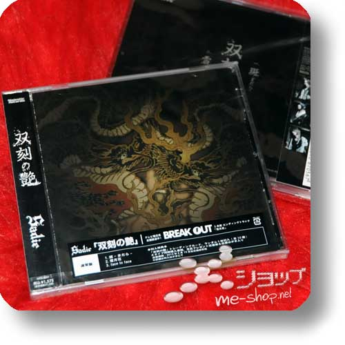 SADIE - Soukoku no tsuya (inkl.Bonustrack!) (Re!cycle)-0