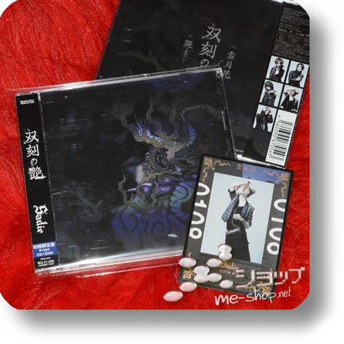 SADIE - Soukoku no tsuya (LIM.CD+DVD B-Type +Tradingcard!) (Re!cycle)-0