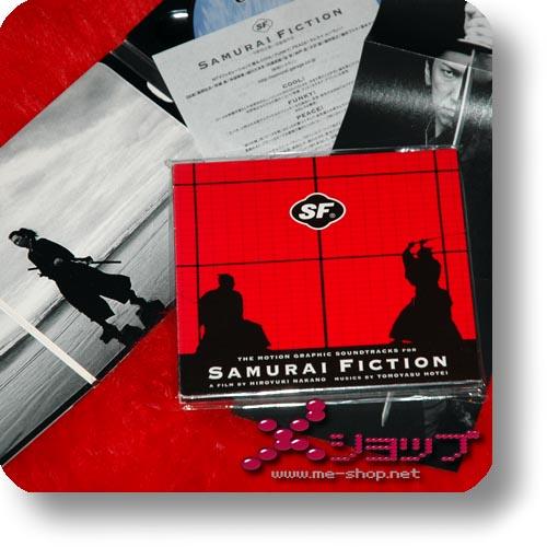 SAMURAI FICTION Original Soundtrack (NAKANO / HOTEI) (Re!cycle)-0