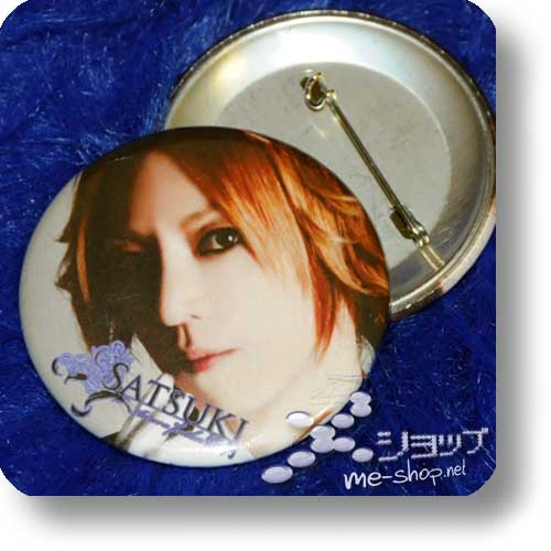 SATSUKI - Original Foto-Metallbutton (Badge/Anstecker 5,7 cm)-0