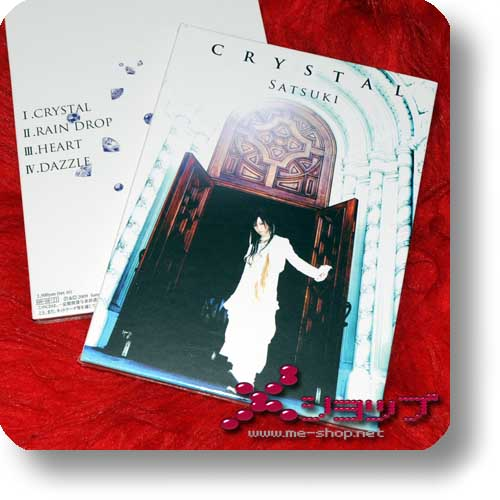 SATSUKI - CRYSTAL (lim. Digibook-CD / Rentrer en soi) (Re!cycle)-0