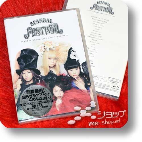 "SCANDAL - Arena Live 2014 ""FESTIVAL"" (BLU-RAY)-0"