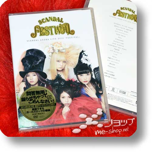 "SCANDAL - Arena Live 2014 ""FESTIVAL"" (DVD)-0"