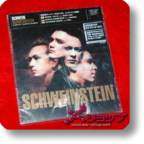 SCHWEIN - Schweinstein (BUCK-TICK / KMFDM / PIG)-0