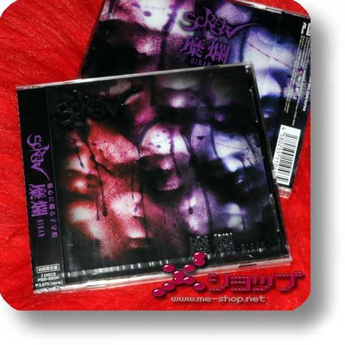 SCREW - -BIRAN- LIM.CD+DVD (Re!cycle)-0