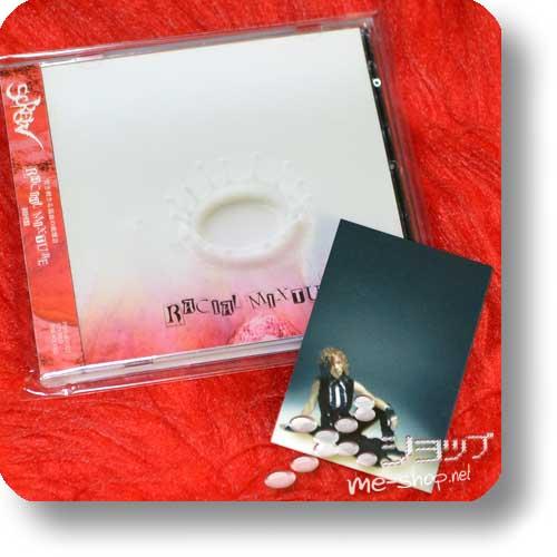 SCREW - Racial Mixture CD+DVD (LIM. 5000 +Bonus-Tradingcard!) (Re!cycle)-0