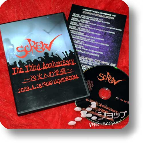SCREW - The Third Anniversary 2009.4.26 (Sun) Liquidroom (LIVE-DVD) (Re!cycle)-0
