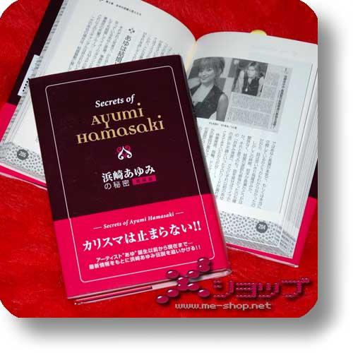 Secrets of AYUMI HAMASAKI (Buch)-0