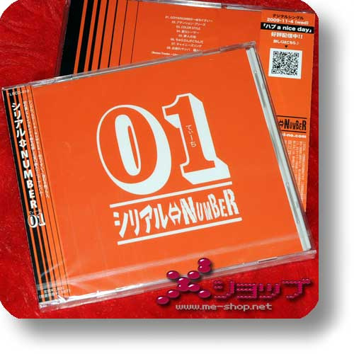 SERIAL NUMBER (Serial⇔Number) - 01 tichi-0