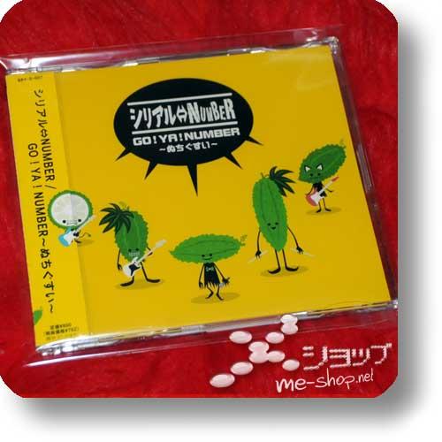 SERIAL NUMBER (Serial⇔Number) - GO! YA! NUMBER ~Mechigusui~ (Re!cycle)-0