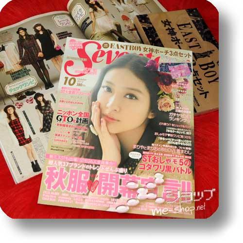 SEVENTEEN 10/2012 Fashion- & Lifestyle-Magazin +BONUS!-0