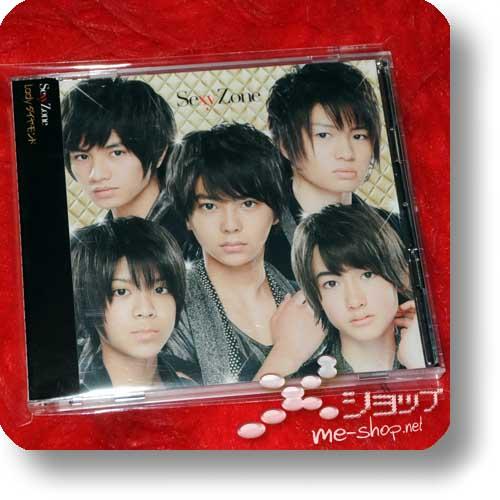 SEXY ZONE - Lady Diamond (LIM.CD+DVD B-Type) (Re!cycle)-0
