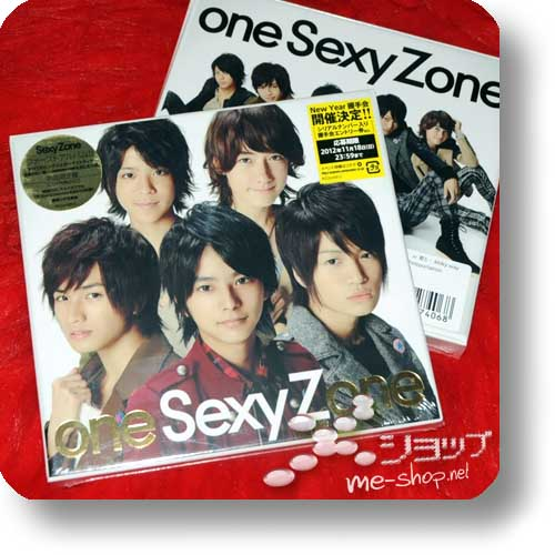 SEXY ZONE - one (LIM.BOX CD+DVD)-0
