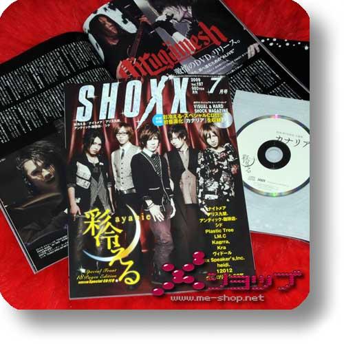 SHOXX Vol.197 (Jul.09) INKL.AYABIE-CD! Ayabie, An Cafe, LM.C...-0