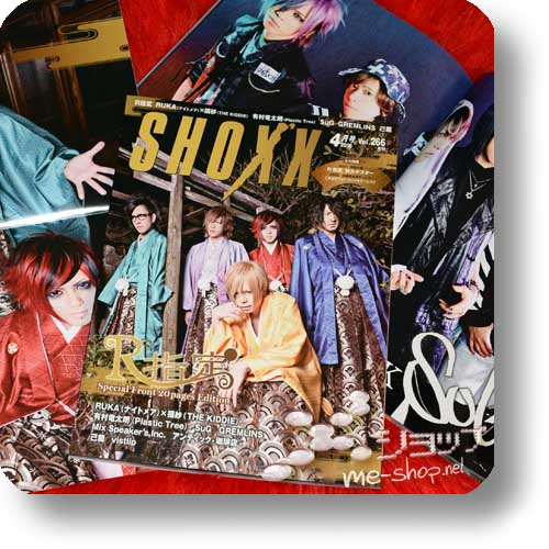 SHOXX Vol.266 (April 2015) R SHITEI, An Cafe, Plastic Tree, SuG, Kiryu, vistlip...-0