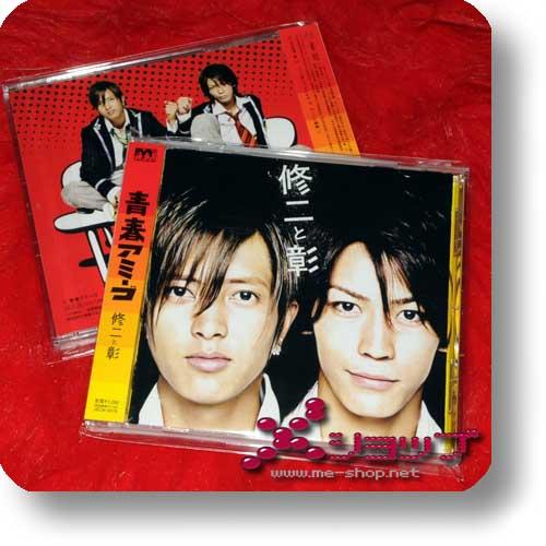 SHUJI TO AKIRA - Seishun Amigo LIM.1st Press (Re!cycle)-0