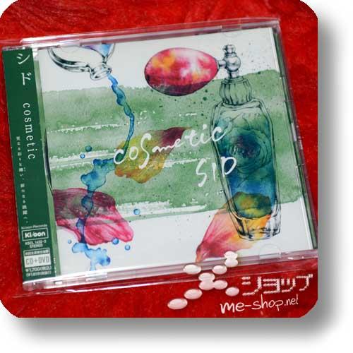 SID - cosmetic LIM.CD+DVD B-Type (Re!cycle)-0
