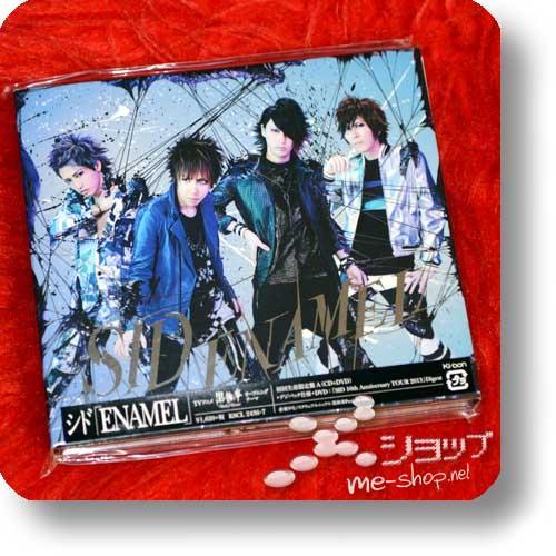 SID - ENAMEL LIM.CD+DVD A-Type (Kuroshitsuji~Book of Circus)-0