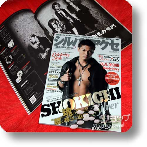 SILVER ACCE Vol.15 (Style-Magazin) SHOKICHI (EXILE/J-Soul Brothers)-0