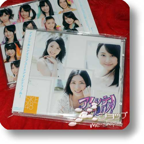 SKE48 - Aishiteraburu! (Aishite love you / Theater ban) (Re!cycle)-0