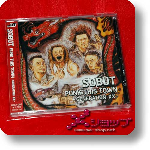 SOBUT - Punk this town -Generation XX- (Re!cycle)-0