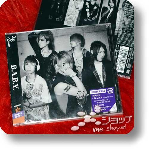 SuG - B.A.B.Y. (lim.CD+DVD B-Type)-0
