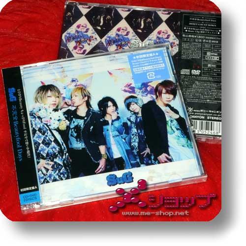 SuG - Fukanzen beautifool days LIM.CD+DVD A-Type (Re!cycle)-0