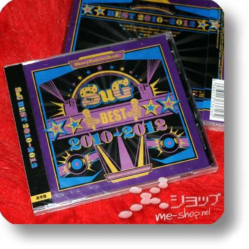 SuG - Best 2010~2012-0
