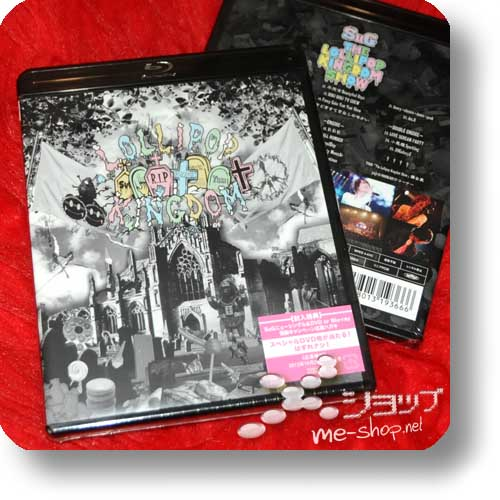 SuG - THE LOLLIPOP KINGDOM SHOW (Live 2012 / Blu-ray)-0