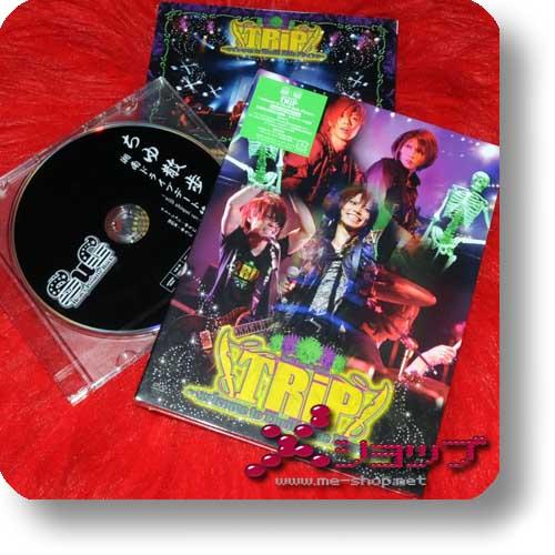 SuG - Tour 2011 TRIP ~welcome to... LIM.2DVD+Bonus-DVD!-0