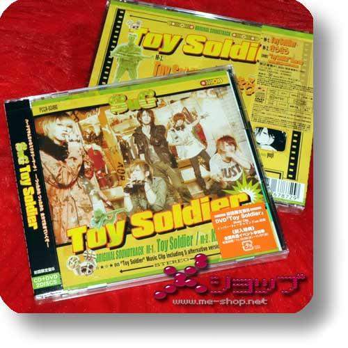 SuG - Toy Soldier LIM.CD+DVD B-Type-0