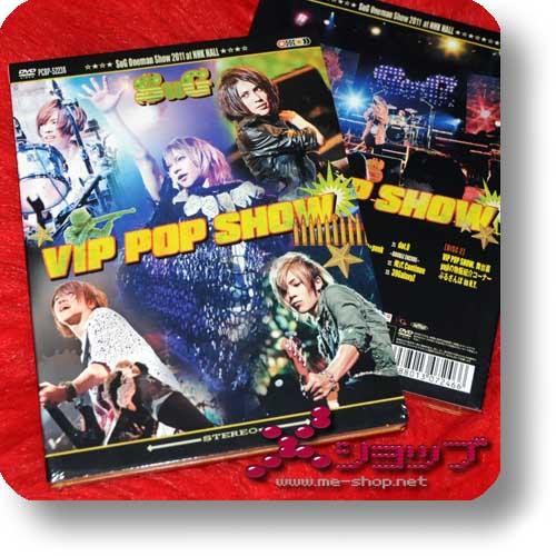 SuG - VIP POP SHOW 2011 at NHK HALL (lim.2DVD)-0