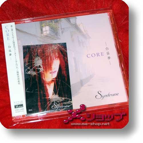 SYNDROME - CORE -hakuchuumu- LIM.3000! (Re!cycle)-0