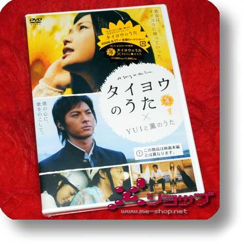 TAIYOU NO UTA (Taiyo no uta - A Song to the sun) - Making-DVD (YUI)-0