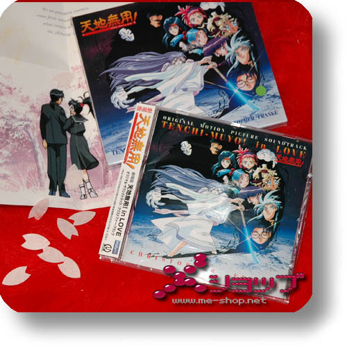 TENCHI-MUYO! IN LOVE - OST LIM.1st PRESS (Re!cycle)-0