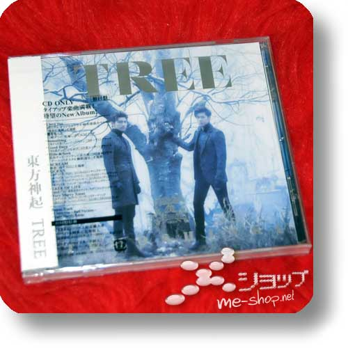 TOHOSHINKI - TREE (inkl. Bonustracks!)-0
