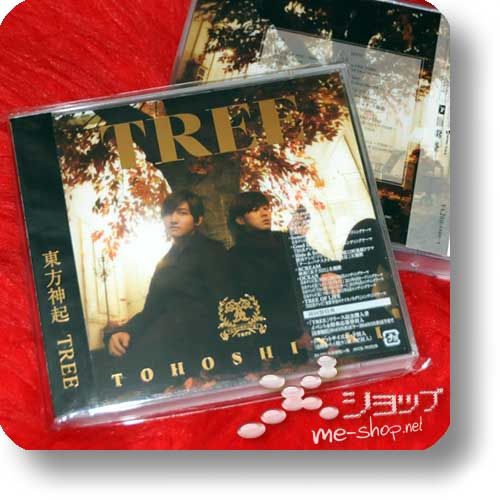 TOHOSHINKI - TREE lim.CD+DVD B-Type-0