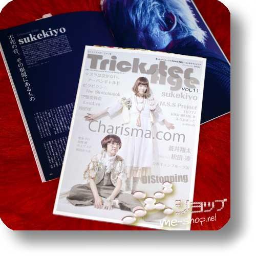 TRICKSTER AGE Vol.11 (Juli 2014) Charisma.com, sukekiyo, Shouta Aoi....-0