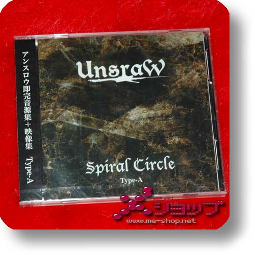 UnsraW - Spiral Circle Type-A (LIM.CD+DVD) (Re!cycle)-0
