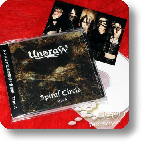 UnsraW - Spiral Circle Type-A (LIM.CD+DVD)+Bonus-Comment-CD+Fotokarte! (Re!cycle)-0